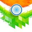 creative wave indian flag