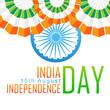 stylish indian flag