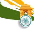 stylish indian independence day design