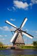 Windmils