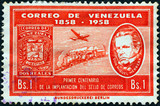 Don Miguel Herrera, mail train and airliner (Venezuela 1959)