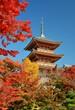 Kiyomizu-dera Pagoda in Kyoto