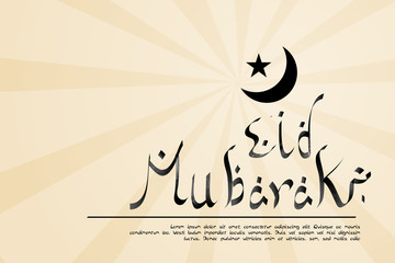 vector illustration of Eid Mubarak background