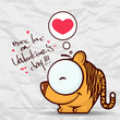Valentine´s day greeting card with funny cartoon tiger and hear