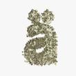 Kleiner Buchstabe ä gebildet aus Dollar Banknoten