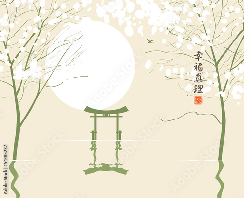Spring landscape in the style of Chinese watercolor painting