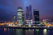 Cityscape of skyscrapers of Moscow