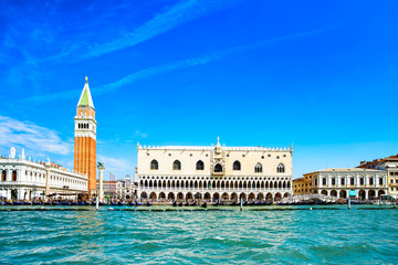 Venice landmark, Piazza San Marco view from sea. Italy