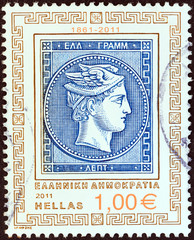 Depiction of 20 lepta stamp (Head of god Hermes) (Greece 2011)