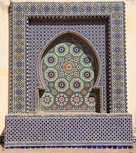 Mosaïque Oriental au Maroc, en Afrique du Nord