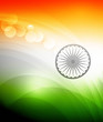 Beautiful illustration of Indian flag line stylish wave backgrou