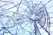 Broken Glass Vector - 54560688
