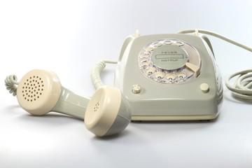 Telefon04