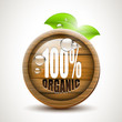 100% organic - glossy wooden icon