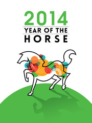 New Year 2014 - Year of the Horse