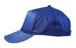 Sports blue cap