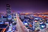 Seoul, South Korea Gangnam District Skyline