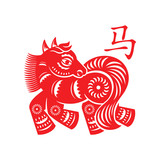 Horse papercut of 2014 Snake Lunar year symbol poster