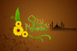 vector illustration of Eid Mubarak background with mosque
