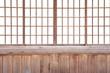 texture of Japanese sliding paper door Shoji