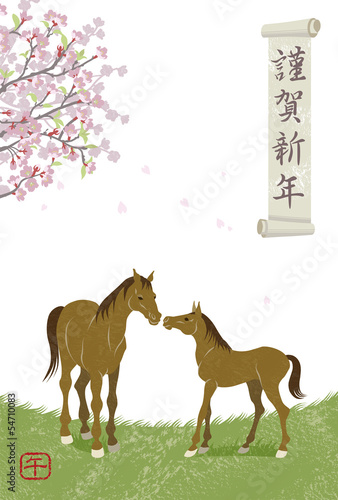 Pony and mother horse,Japanese New Year's card Design