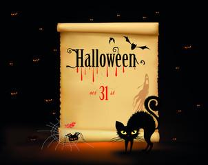 Приглашение на halloween