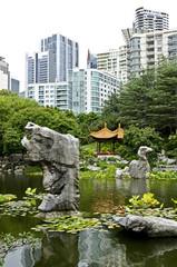 Sydney, Chinesischer Garten der Freundschaft