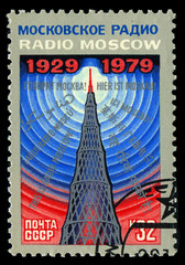 USSR-CIRCA 1979 dedicated  of Radio Moscow