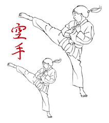 Karate Girl Illustration and Kanji