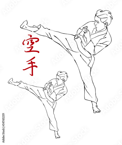 Karate Boy Illustration with Kanji