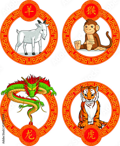 Chinese Zodiac Animal - Dragon, Goat, Monkey & Tiger