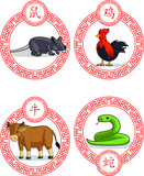 Chinese Zodiac Animal - Ox, Rat, Rooster & Snake