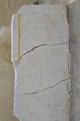 Egyptian stele by Pharaoh Sethi I,13th century BCE