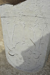 Egyptian stele by Pharaoh Sethi I,13th century BCE