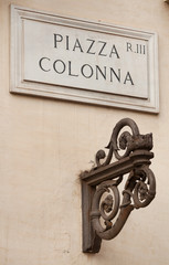 Street Sign, Rome