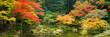 canvas print picture - Japanischer Garten im Herbst