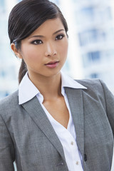 Beautiful Asian Chinese Woman or Businesswoman