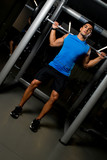 Health Club Workout Squat Rack