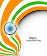 Fantastic beautiful indian flag stylish wave background holiday