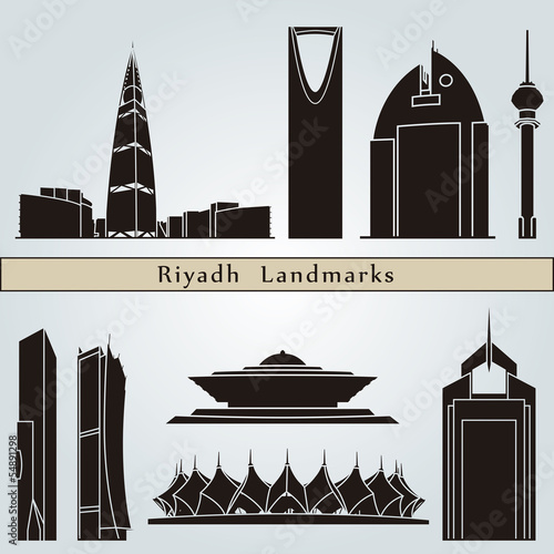 Riyadh landmarks and monuments