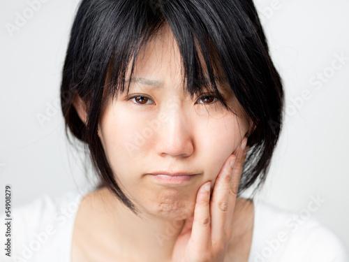 Schmerzhafte Entzündung