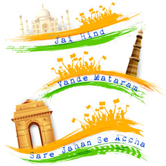 Banner and Header for India Celebration