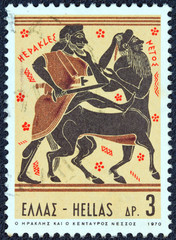 Hercules killing centaur Nessus (Greece 1970)