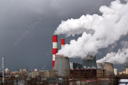 power station workers in the industrial area, Moscow, Russia