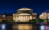 The State Academic Bolshoi Theatre of Russia in Moscow