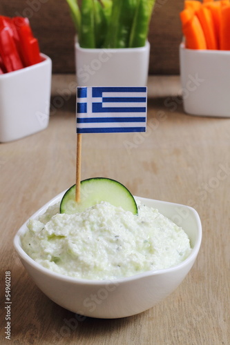 Tzatziki dip sauce with crudités