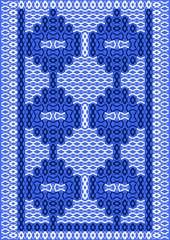 4. Crochet.