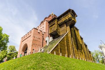 Famous Golden Gate in Kiev