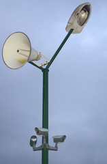 Pole with Lamp, Loudspeaker and Security Cameras