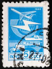 Soviet stamp 1982 5k